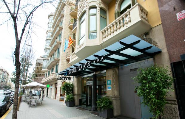 фото отеля HCC Taber изображение №1