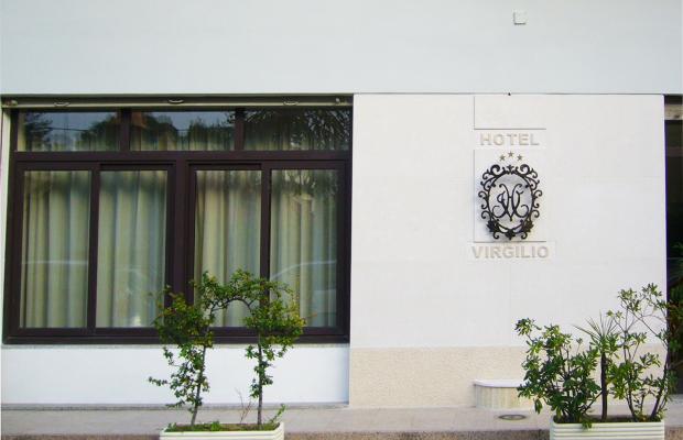 фото Virgilio изображение №2