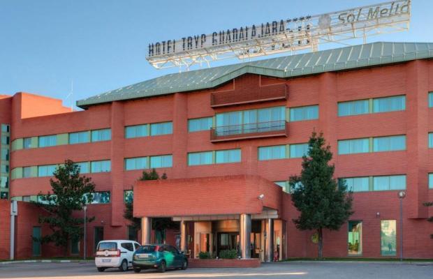 фото отеля Tryp Guadalajara изображение №1