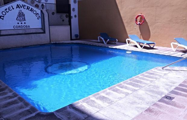 фото отеля Averroes изображение №1