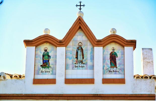 фото NL Almansa (ex. TRH Almansa; Marquesado de Almansa) изображение №2