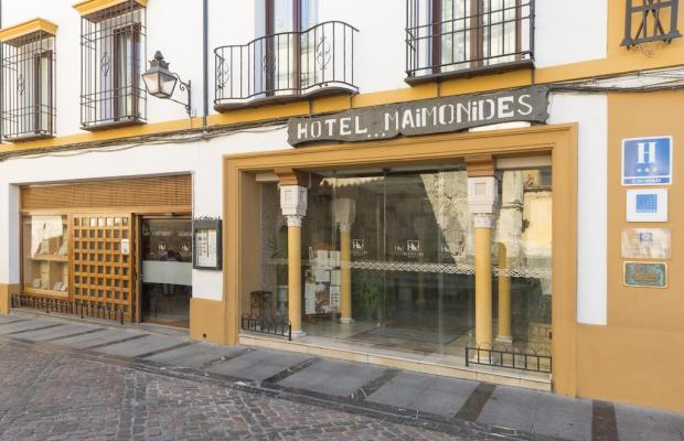 фото отеля Maimonides изображение №1