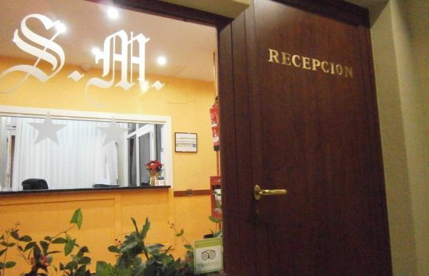 фото отеля San Mames изображение №13