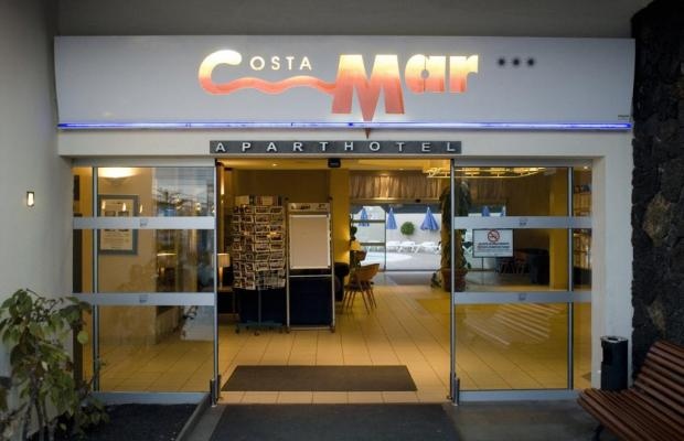 фотографии отеля Costa Mar изображение №23