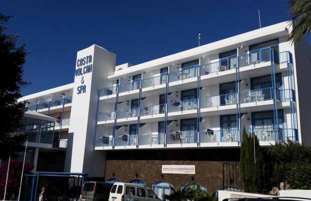 фото отеля Costa Volcan & Spa изображение №17