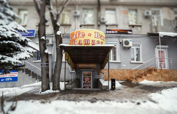 фотографии Прага изображение №4