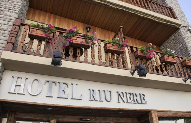 фото отеля Riu Nere изображение №33