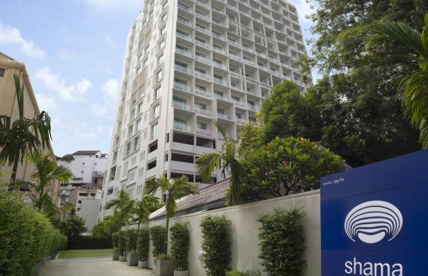 фото отеля Shama Sukhumvit изображение №1