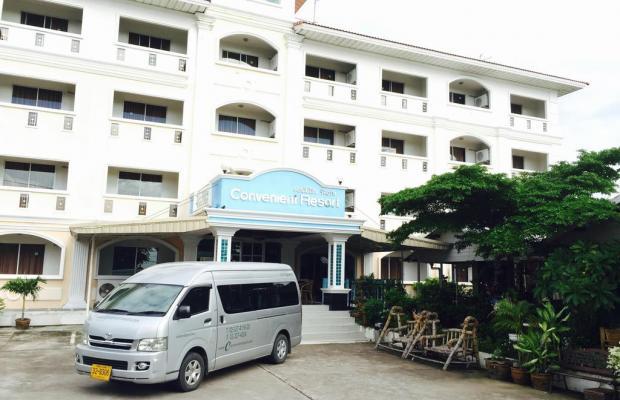 фотографии отеля Convenient Resort Suvarnabhumi Airport изображение №11