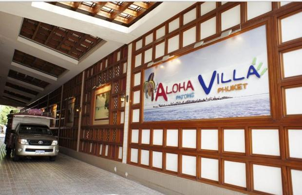 фото Days Inn Patong Beach (ex. Aloha Villa)   изображение №6