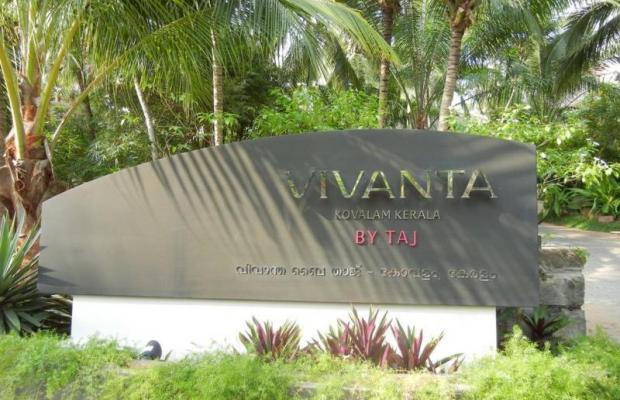 фотографии Vivanta by Taj - Green Cove Kovalam изображение №4