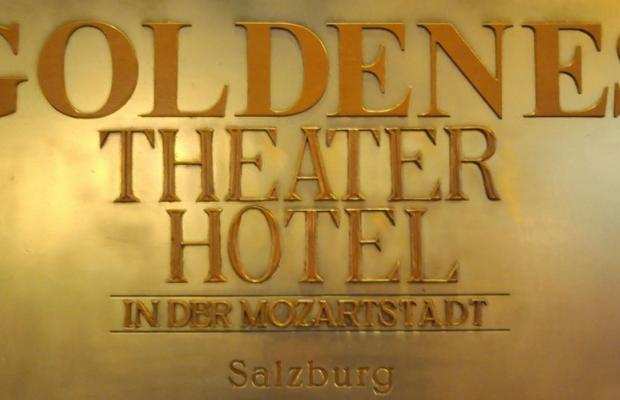 фотографии Goldenes Theater Hotel изображение №36