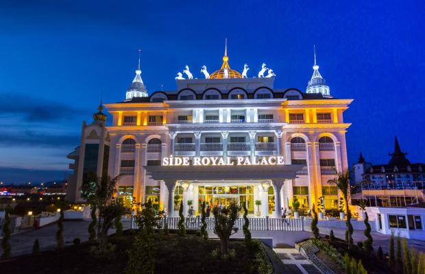 фото Side Royal Palace Hotel & Spa изображение №22