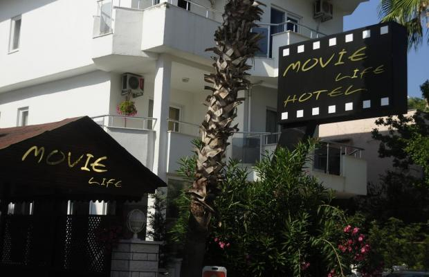 фото отеля Movie Life Hotel (ex. Madi Hotel Lara) изображение №5