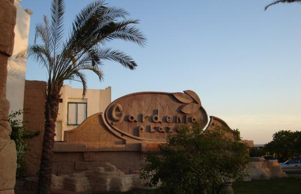 фотографии Gardenia Plaza Hotels & Resorts (ex. Domina Gardenia Plaza) изображение №16