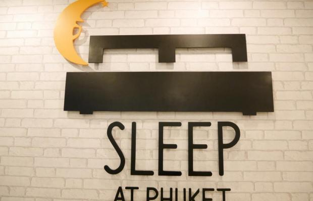 фотографии отеля Sleep at Phuket (ех. Crystal Guest House) изображение №3