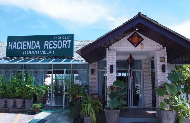 фото Hacienda Resort (ех. Touch Villa) изображение №2