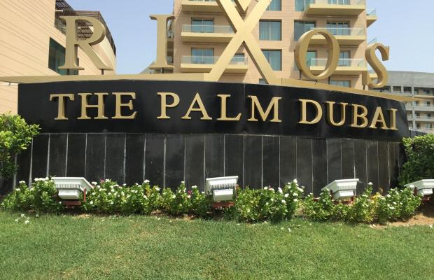 фотографии отеля Rixos The Palm Dubai (ex. Rixos Palm Jumeirah) изображение №51