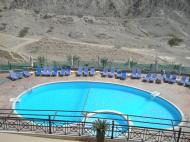 Golden Tulip Khatt Springs Resort & Spa (ex. Khatt Springs Hotel & Spa), 4*
