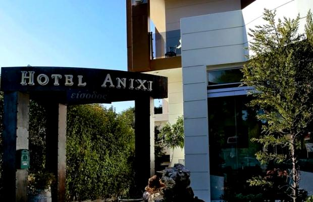фото отеля Anixi Boutique Hotel изображение №1
