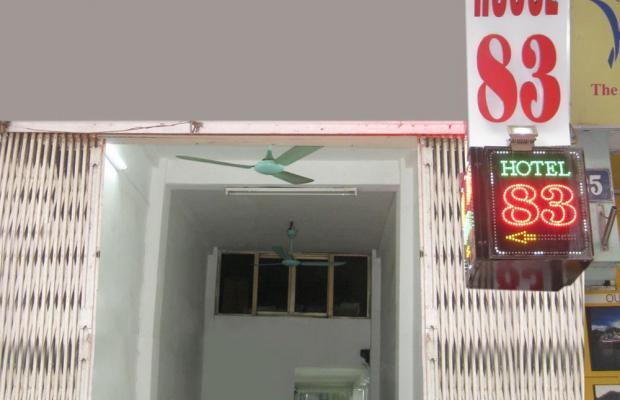 фото отеля Hanoi Asia Guest House изображение №1