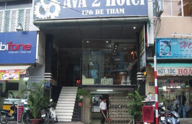 фото отеля AVA Saigon 2 Hotel изображение №29