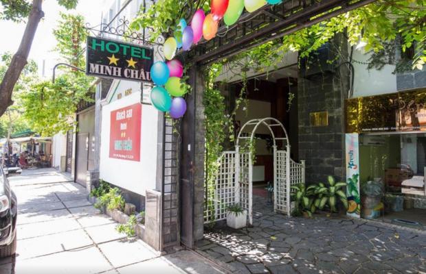 фото отеля Minh Chau Hotel изображение №1