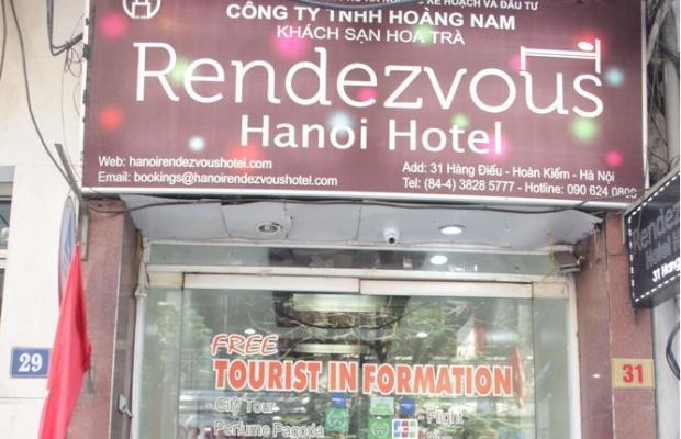фото отеля Hanoi Rendezvous Hotel изображение №1