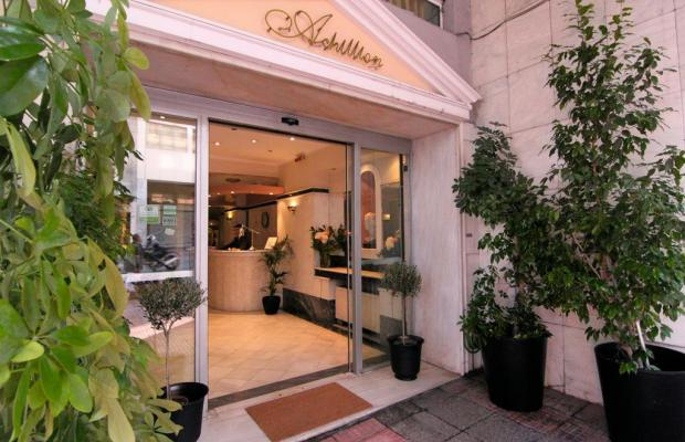 фото отеля Achillion изображение №1