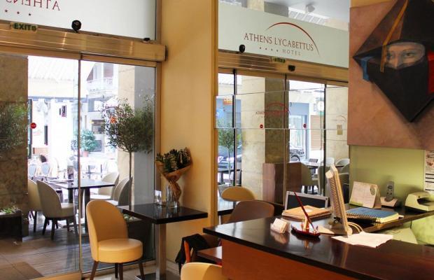 фото отеля Athens Lycabettus изображение №5