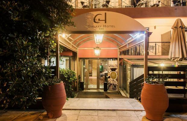 фотографии Galaxy Hotel Athens изображение №24