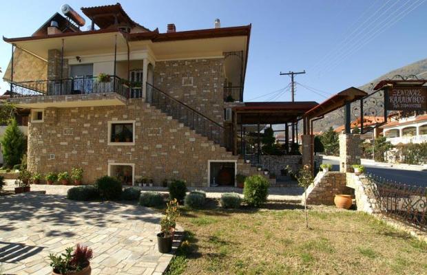 фото отеля Kallinikos изображение №5