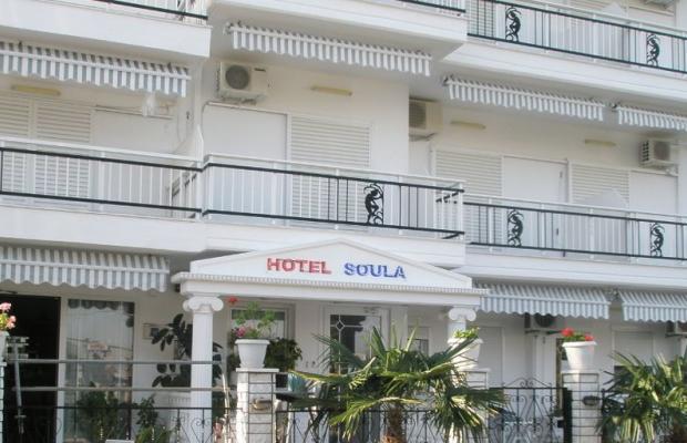 фото отеля Soula изображение №17