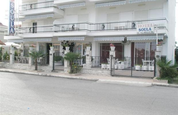 фото отеля Soula изображение №9