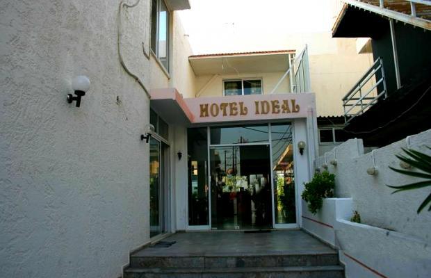 фотографии отеля Ideal Hotel изображение №11
