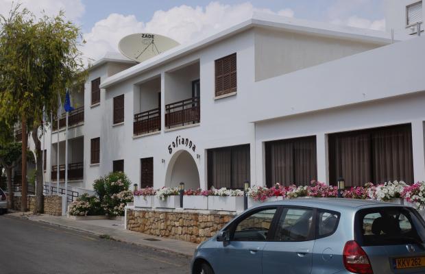 фотографии Sofianna Hotel Apartments изображение №48