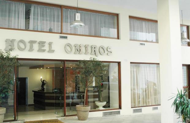 фото отеля Omiros изображение №1