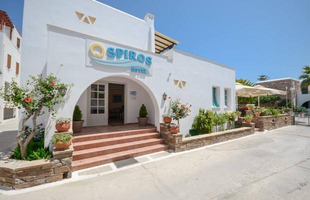 фото отеля Spiros изображение №21