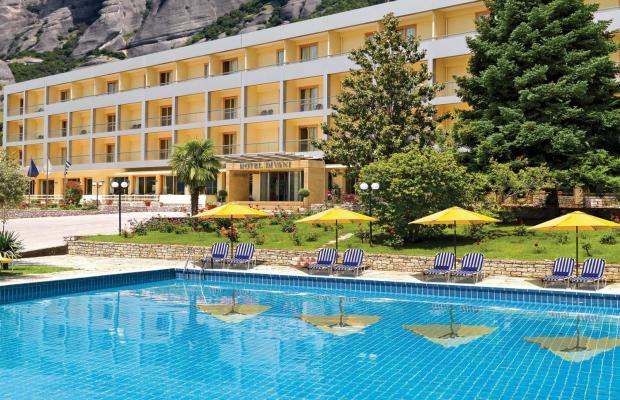 фото отеля Divani Meteora изображение №1