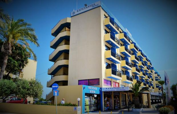 фото Kapetanios Bay Hotel изображение №18