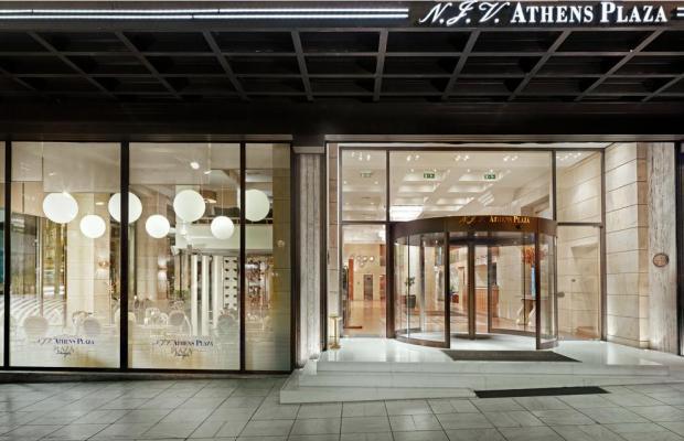 фото отеля NJV Athens Plaza (Grecotel) изображение №17
