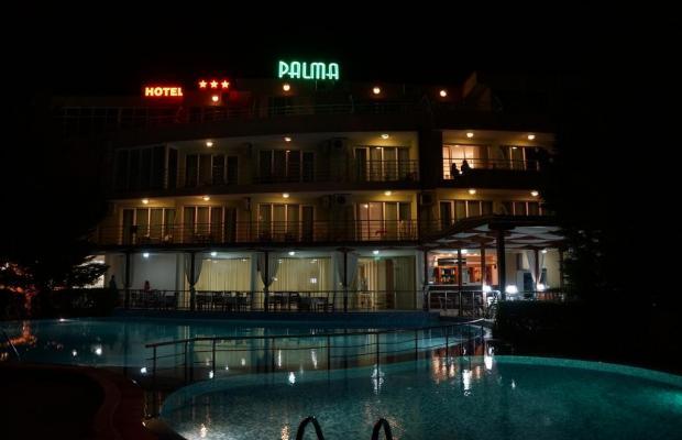 фото отеля Пальма изображение №21