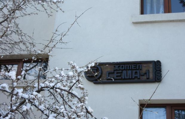 фото отеля Sema (Сема) изображение №21