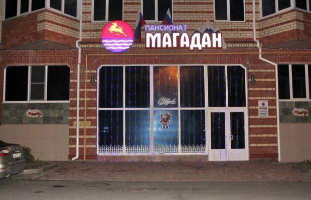 фотографии Магадан (Magadan)  изображение №16