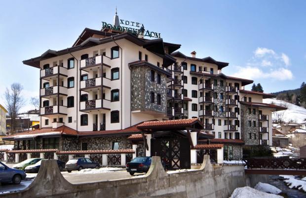 фото отеля Rodopski Dom (Родопский Дом) изображение №1
