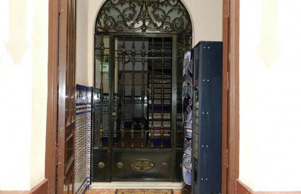 фото отеля Hostel San Francisco изображение №5