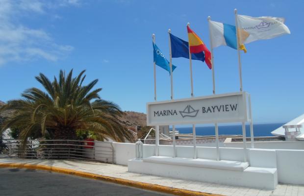 фото отеля Marina Bayview Gran Canaria изображение №21