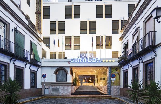 фото отеля Catalonia Giralda изображение №1