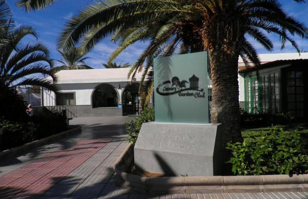 фото отеля Canary Garden Club (ex. Club Rio Maspalomas II)  изображение №9