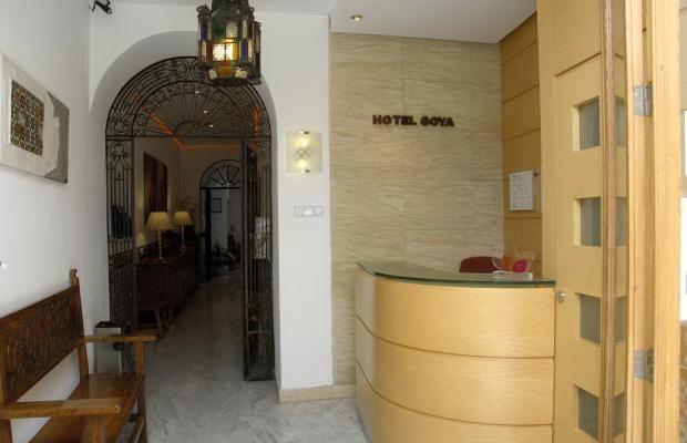 фото отеля Goya изображение №21